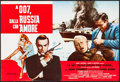 """Movie Posters:James Bond, From Russia with Love (United Artists, R-1980s). Italian Photobustas (3) (17.75"""" X 26.25""""). James Bond.. ... (Total: 3 Items)"""