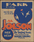 """Movie Posters:Musical, The Singing Fool (Warner Brothers, 1927). Window Card (18"""" X 22.5""""). This Al Jolson vehicle took advantage of the talking fi..."""
