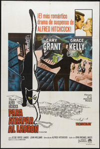 """To Catch a Thief (Paramount, 1955). Argentinian One Sheet (29"""" X 43""""). Cary Grant and Grace Kelly star in this..."""