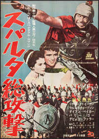 """The 300 Spartans (20th Century Fox, 1962). Japanese B2 (20"""" X 28.5""""). Action"""