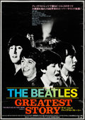 "Movie Posters:Rock and Roll, The Beatles Greatest Story (EMI, 1978). Japanese B2 (20"" X 29"").Rock and Roll.. ..."