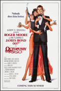 "Movie Posters:James Bond, Octopussy (MGM/UA, 1983). One Sheet (27"" X 41"") Flat Folded AdvanceStyle B. James Bond.. ..."