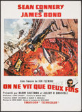 "Movie Posters:James Bond, You Only Live Twice (United Artists, R-1980s). French Petite (15.5""X 21.5""). James Bond.. ..."