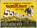 "Movie Posters:Adventure, 55 Days at Peking (Rank, 1963). British Quad (30"" X 40"").Adventure.. ..."