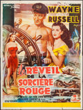 """Movie Posters:Adventure, Wake of the Red Witch (Republic, 1949). French Affiche (39"""" X 52.5""""). Adventure.. ..."""