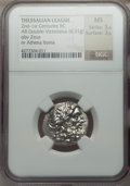 Ancients:Greek, Ancients: THESSALY. Thessalian League. 2nd-1st centuries BC. ARdouble victoriatus (6.31 gm)....