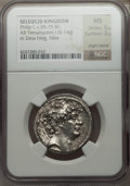 Ancients:Greek, Ancients: SELEUCID KINGDOM. Philip I Philadelphus (ca. 95/4-ca.76/5 BC). AR tetradrachm (16.14 gm). ...