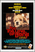 "Movie Posters:Adventure, For the Love of Benji & Others Lot (Mulberry Square Releasing,1977). One Sheets (12) (27"" X 41""). Adventure.. ... (Total: 12Items)"
