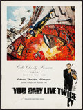 "Movie Posters:James Bond, You Only Live Twice (United Artists, 1967). British MidnightCharity Program (20 Pages, 8.5"" X 11.25""). James Bond.. ..."
