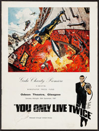 """You Only Live Twice (United Artists, 1967). British Midnight Charity Program (20 Pages, 8.5"""" X 11.25""""). James..."""