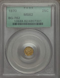California Fractional Gold , 1870 25C Liberty Head Octagonal 25 Cents, BG-762, Low R.4, MS62PCGS. PCGS Population (36/19). NGC Census: (3/3). ...