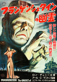 """The Ghost of Frankenstein (Universal, 1948). First Release Post-War Japanese B2 (20"""" X 29"""")"""