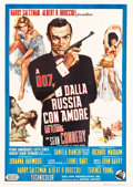 "Movie Posters:James Bond, From Russia with Love (United Artists, 1964). Italian 4 - Fogli(55"" X 77"") Renato Fratini and Eric Pulford Artwork.. ..."
