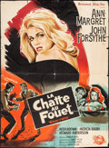 """Movie Posters:Bad Girl, Kitten with a Whip (Universal International, 1964). French Grande(46"""" X 62.75""""). Bad Girl.. ..."""