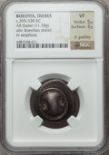 Ancients:Greek, Ancients: BOEOTIA. Thebes. Ca. 395-338 BC. AR stater (11.78 gm)....