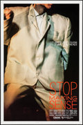 "Movie Posters:Rock and Roll, Stop Making Sense (Island Alive, 1984). One Sheet (27"" X 41""). Rockand Roll.. ..."