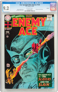 Star Spangled War Stories #138 Oakland pedigree (DC, 1968) CGC NM- 9.2 Off-white pages
