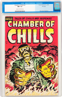 Chamber of Chills #25 File Copy (Harvey, 1954) CGC NM- 9.2 Cream to off-white pages