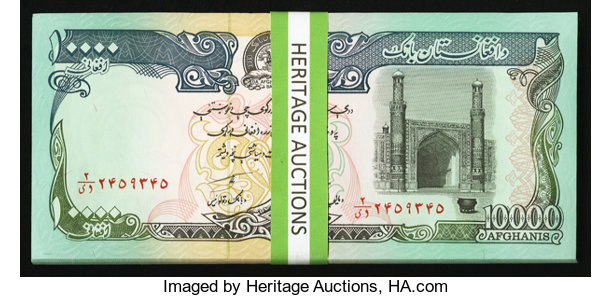 World Currency Afghanistan Da Bank 10 000 Afghanis Sh1372 1993 Pick63a Fifty