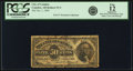 Obsoletes By State:Arkansas, Camden, AR - City of Camden 50 Cents Oct. 1, 1869 Rothert 93-3. PCGS Fine 12 Apparent.. ...