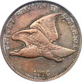 Patterns, 1856 P1C Flying Eagle Cent, Judd-181, Pollock-213, Snow-5b, High R.6, PCGS Genuine....