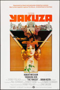 "Movie Posters:Crime, The Yakuza (Warner Brothers, 1975). International One Sheet (27"" X 41""). Crime.. ..."