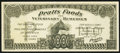 Miscellaneous:Other, Philadelphia, (PA)- Pratts Foods and Veterinary RemediesAdvertising Note. ...