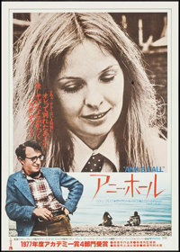 """Annie Hall & Other Lot (United Artists, 1977). Japanese B2s (2) (20.25"""" X 28.5""""). Comedy. ... (Total: 2 It..."""