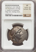 Ancients:Greek, Ancients: SELEUCID KINGDOM. Antiochus II Theos (261-246 BC). ARtetradrachm (16.93 gm)....