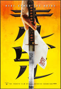 """Movie Posters:Action, Kill Bill: Vol. 1 (Miramax, 2003). One Sheet (27"""" X 40"""") DS Mylar Advance. Action.. ..."""