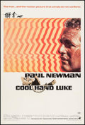 "Movie Posters:Drama, Cool Hand Luke (Warner Brothers, 1967). One Sheet (27"" X 41"").Drama.. ..."