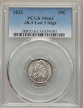Bust Dimes, 1833 10C Last 3 High, JR-5, R.1, MS63 PCGS....