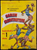 Basketball Collectibles:Programs, 1958 and 1963 Harlem Globetrotters Programs Lot of 2 - One WithChamberlain....