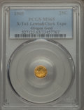 Expositions and Fairs, 1905 Lewis & Clark Exposition, 1/4 Oregon Gold, MS65 PCGS.Bruce-Tn1....