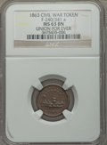 Civil War Patriotics, 1863 Army & Navy MS62 Brown NGC, Fuld-48/299a; 1863 Indian -Crossed Cannons MS62 Brown NGC, Fuld-82/352Aa; 1863 Draped Flags... (Total: 4 tokens)