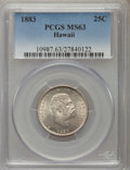 Coins of Hawaii , 1883 25C Hawaii Quarter MS63 PCGS. PCGS Population (310/634). NGCCensus: (192/503). Mintage: 242,600. ...