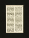 Books:Prints & Leaves, [Holy Bible]. Single Leaf from Giustiniani's Hebrew-Latin Bible,Circa 1551....