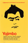 "Movie Posters:Foreign, Yojimbo (Seneca International,1961). Autographed Limited Original U.S. Release One Sheet (27"" X 41"") and Press Kit (11"" X 14... (Total: 2 Items)"
