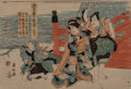 Asian:Japanese, Japanese School (19th Century). Nine Various Prints.Woodblock print in colors. 14-1/4 x 9-1/2 inches (36.2 x 24.1 cm)(... (Total: 9 Items)