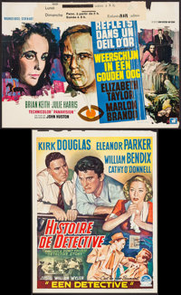 """Detective Story & Other Lot (Paramount, 1951). Trimmed Belgian (14.25"""" X 18.5"""") & Belgian (14.25""""..."""