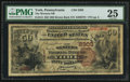 National Bank Notes:Pennsylvania, York, PA - $50 1882 Brown Back Fr. 515 The Western NB Ch. # 2303....