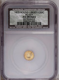 California Fractional Gold: , 1870 50C Liberty Round 50 Cents, Reverse Damaged, BG-1024, Low R.4,NCS. AU Details. PCGS Population (5/...