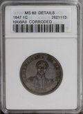 Coins of Hawaii: , 1847 1C Hawaii Cent Brown --Corroded--ANACS. MS60 Details. NGCCensus: (2/69). PCGS Population (7/137).Mintage: 100,000. (...