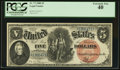 Large Size:Legal Tender Notes, Fr. 73 $5 1880 Legal Tender PCGS Extremely Fine 40.. ...