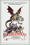 """Movie Posters:Comedy, Jabberwocky (Almi Distribution 5, R-1982). One Sheets (5) (27"""" X 41"""") Flat Folded. Comedy.. ... (Total: 5 Items)"""