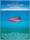 """Movie Posters:Foreign, Lily, Aime-Moi (Gaumont, 1975). French Grande (46"""" X 62""""). Foreign.. ..."""