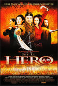 """Movie Posters:Action, Hero (Miramax, 2004). Autographed One Sheet (27"""" X 40"""") DS.Action.. ..."""
