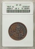 Coins of Hawaii , 1847 1C Hawaii Cent, Crosslet 4, 15 Berries XF45 ANACS. NGC Census:(20/270). PCGS Population (22/377). Mintage: 100,000....