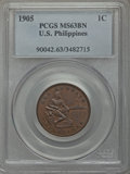 Philippines:U.S. Philippines, 1905 1C MS63 Brown PCGS. This lot also includes: 1925-M 1C MS64 Redand Brown PCGS; 1926-M 1C MS64 Red and Brown PCGS;... (Total: 5coins)