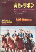 "Movie Posters:Western, She Wore a Yellow Ribbon (JIC, R-1960s). Japanese B2 (20"" X 28.75""). Western.. ..."